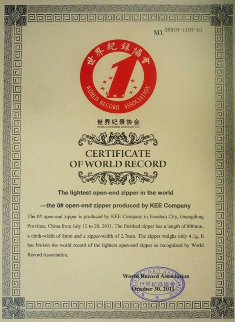 worldrecord-eng